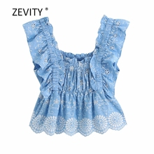 Zevity women hollow out embroidery ruffles smock blouse fema