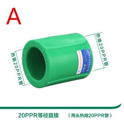 Высокое качество 4 точки 6 точек 20ppr водяная труба соединение с подогревом Fusion водонагреватель клапан воды клапаны бытовые фитинги - Цвет: A