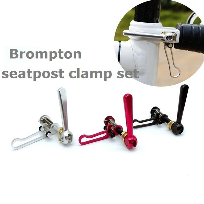 Brompton складной зажим стойки сиденья велосипеда набор sp02 велосипедный быстросъемный зажим для сидений