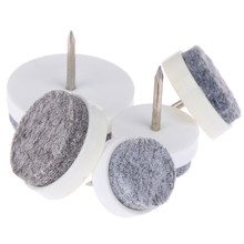 18-30mm Table Chair Feet Legs Glides Skid Tile Felt Pad Floor Nail Protector Gaskets 10 Pcs Felt Nail Protector Diameter(China)