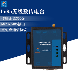 Image 2 - Lora Module Wireless Data Transmission Radio 433mHz Point to point 232/485 Serial Port USR LG206 L P