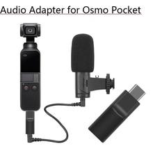 תומך חיצוני 3.5 MM מיקרופון אודיו מתאם עצמי טיימר שיא וידאו מתאם עבור DJI אוסמו כיס 2 הארכת אבזרים
