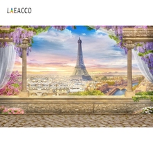 Laeacco Flowers Curtain Palace View Platform Eiffel Tower Paris Photography Backgrounds Vinyl Customs Backdrops For Photo Studio