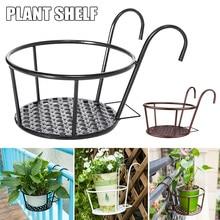 Новая сильная универсальная легкая Геометрическая металлическая подставка под растения полка для растений