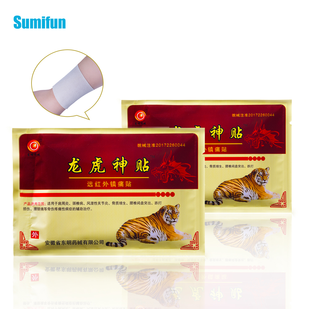 8Pcs Dragon Tiger Balm Medical Plaster Neck Back Body Pain Relaxation Joint Pain Patch Killer Body Back Relax Stickers C1563