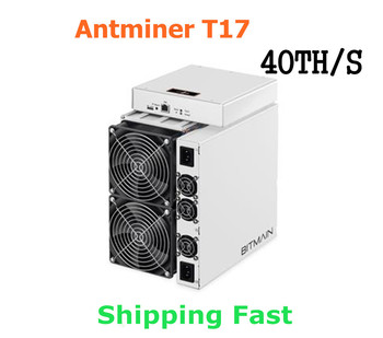 BITAMAIN Used BTC BCH Miner AntMiner T17 40TH/S With PSU Better Than S17 Pro T17e S17e S15 S11 S9 T15 WhatsMiner M3X M21S M20S 1