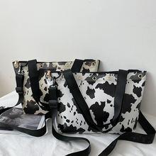 Женская сумка тоут из ПУ кожи с рисунком молочной коровы Повседневная