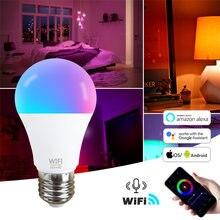 Умсветильник лампа b22 e27 с wi fi 15 Вт светодиодная rgb работает
