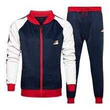 Костюм спортивный мужской из двух предметов модная одежда для