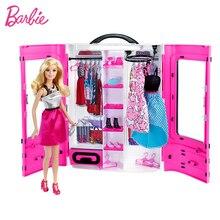 Muñecas Barbie originales de 18 pulgadas con accesorios de ropa de maquillaje, muñecas para zapatos, bonitos juguetes de princesa para niñas