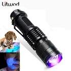 UV Portable torch Mi...