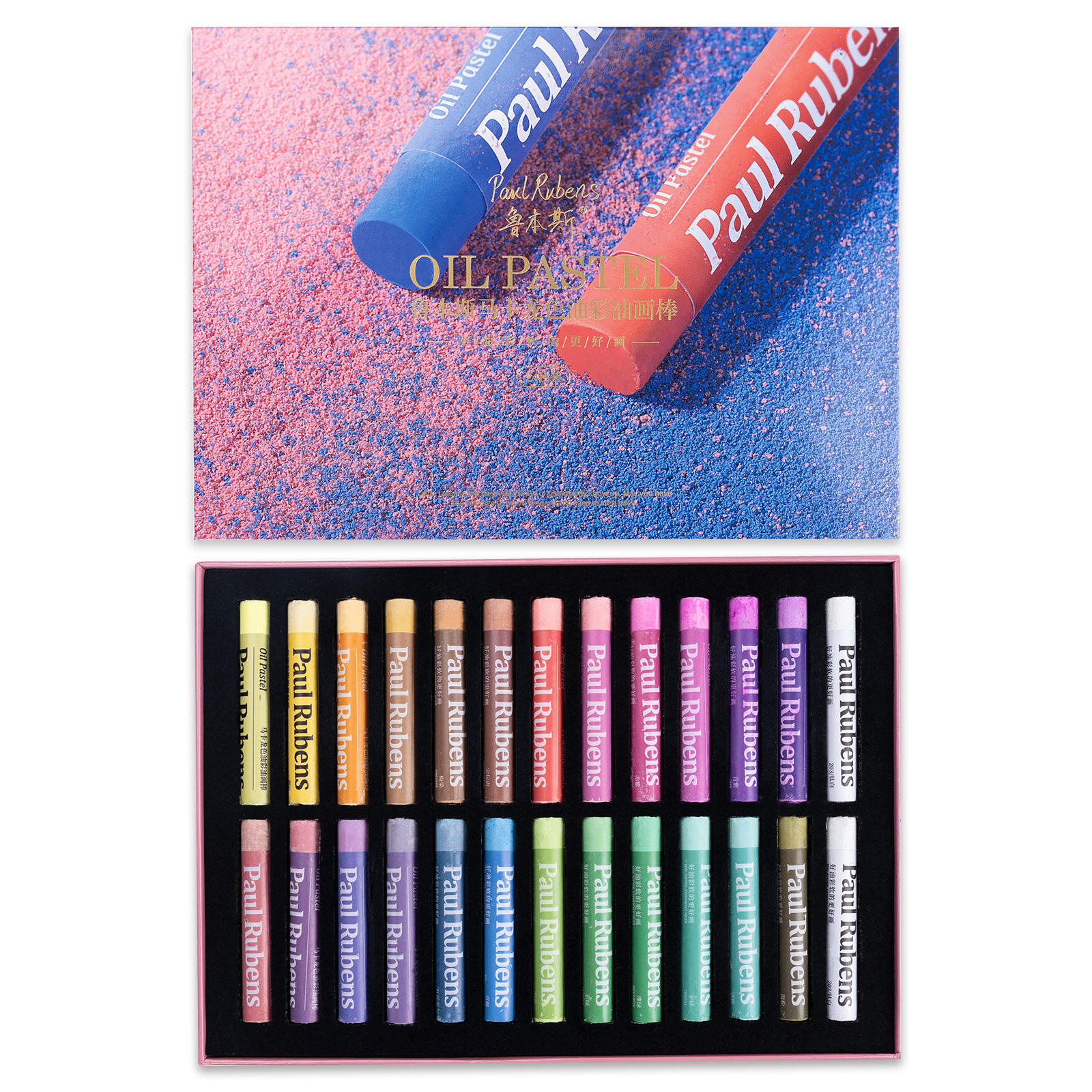 Paul Rubens 24 Macaron Colors Oil Pastel Set Suitable for Painting Summer Feeling/Vivid Picture, Making Pictures Brightly&Active