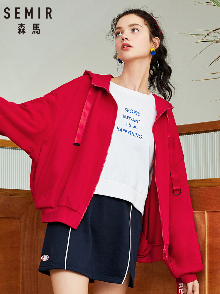SEMIR Women Spring Jacket 2020 New Fashion Hooded Cardigan Jacket Women Loose Sports Red Top Clothes