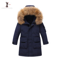 Kung Fu Ant Children's clothing Down jacket jacket 2019 new children's long cotton boys winter thick warm cotton clothing