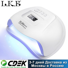 Lke 120W Nail Droger Zon X Uv Led Nail Lamp Voor Alle Gel Polish Met Automatische Sensor Lcd Display 4 Timer Ijs Lamp Van Nagels Art(China)