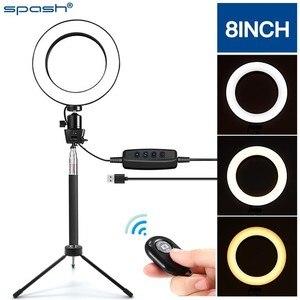 Кольцевой светильник SPASH, 8-дюймовый кольцевой светильник, Bluetooth, USB штекер с селфи-палкой, штатив, держатель телефона для YouTube, кольцевой свет...