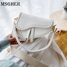 2021 New Fashion Saddle Women Bag One Shoulder Handle Trend Casual Hasp Zipper PU Material Polyester Inside Lock Ornament Bag