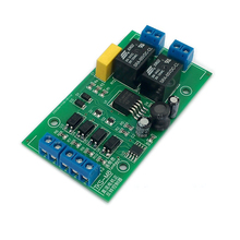 цена на DC motor forward and reverse controller with limit 5v-24v wide voltage drive module lifting motor control CW CCW