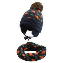 Детская шапочка с динозавром, шарф, шапка, набор, для маленьких мальчиков и девочек, зима-весна, шапка с ушками, толстая подкладка, теплая шапка с шейным платком, эластичная