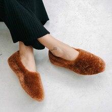 Ins/Новинка; женские шерстяные туфли на меху; однотонная женская зимняя теплая обувь; Лоферы без застежки; удобная женская обувь на плоской подошве; обувь для студентов
