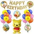 1 комплект Винни воздушный шар мультфильм Тигр медведь животное украшение для торта на день рождения на тему