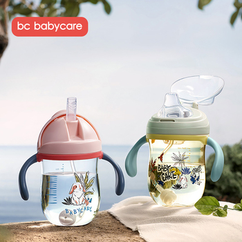 BC Babycare Child Sippy Cup Print Anti-choked Deal with&Sling Feeding Duckbill Cup Gravity Ball Consuming Studying Straw Water Bottle