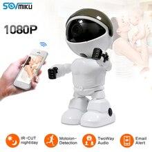 1080 720p クラウドホームセキュリティ ip カメラロボットインテリジェント自動追尾カメラワイヤレス屋内無線 lan cctv カメラ監視カメラ