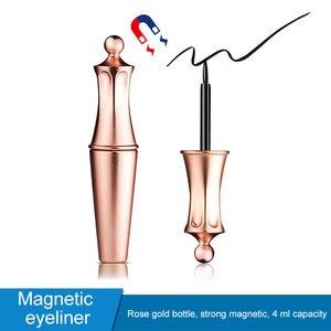 Image 5 - Magnetic Eyelashes Set Magnetic Eyeliner 5 Magnet False Eyelashes Eyelash Curler Set Natural Long Eye Lashes Eyelash Extension