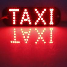 80% 25 Новое Прибытие 2021 Такси Светодиод Номер Номер Автомобиль Сигнал Свет Ветровое стекло Такси Знак Свет Индикатор Лампа