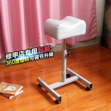 Новая ванна для ног Педикюр педикюр инструмент кронштейн красота массажное спа-кресло подставка для ногтей мягкая и удобная синтетическая кожа