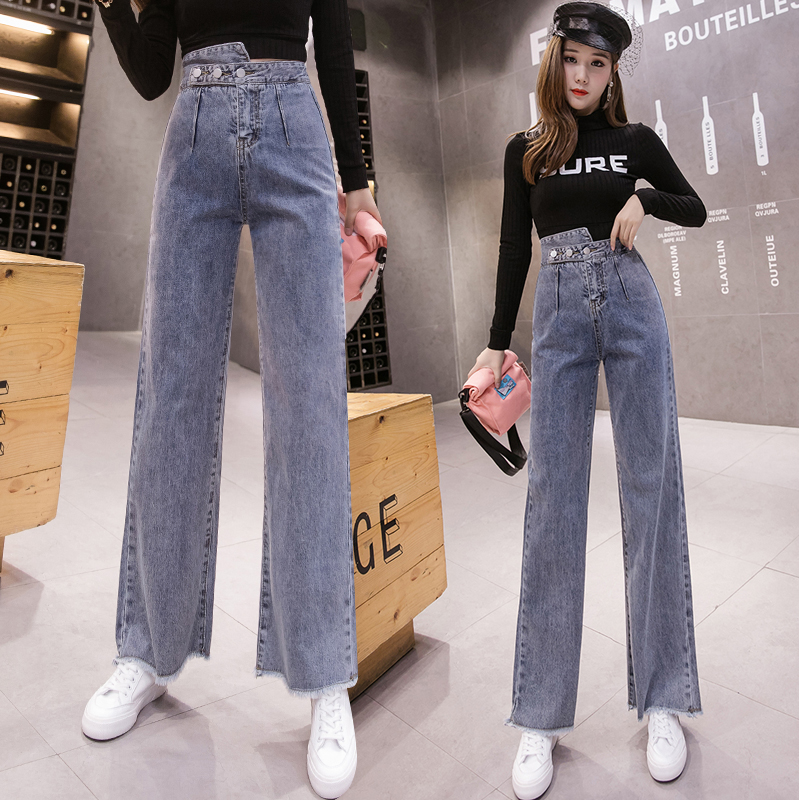 2020 The Drape Will Fall On The New Tall Waist Loose Xuan Wide-legged Jeans, Women Show Thin Joker Cec Pants