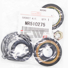 Комплект уплотнений для рулевого управления автомобиля для Mitsubishi Pajero Montero 2000-2006