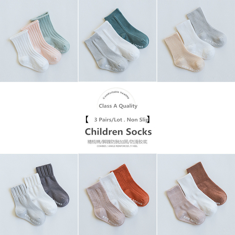 3 Pairs/Lot Children Socks For Girls Boys Anti Slip Cotton Solid High Quality Children Newborn Baby Toddle Socks With Grip