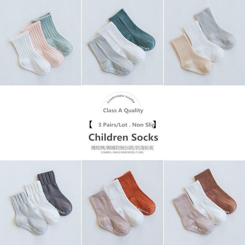 3 Pairs/Lot Kids Socks Boys Girls Anti Slip Cotton Solid Striped High Quality Children Newborn Baby Toddle Socks With Grip