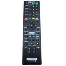 Novo substituto para sony RM ADP090 av sistema de controle remoto para BDV E2100/e3100 HBD E2100/e3100 fernbedienung