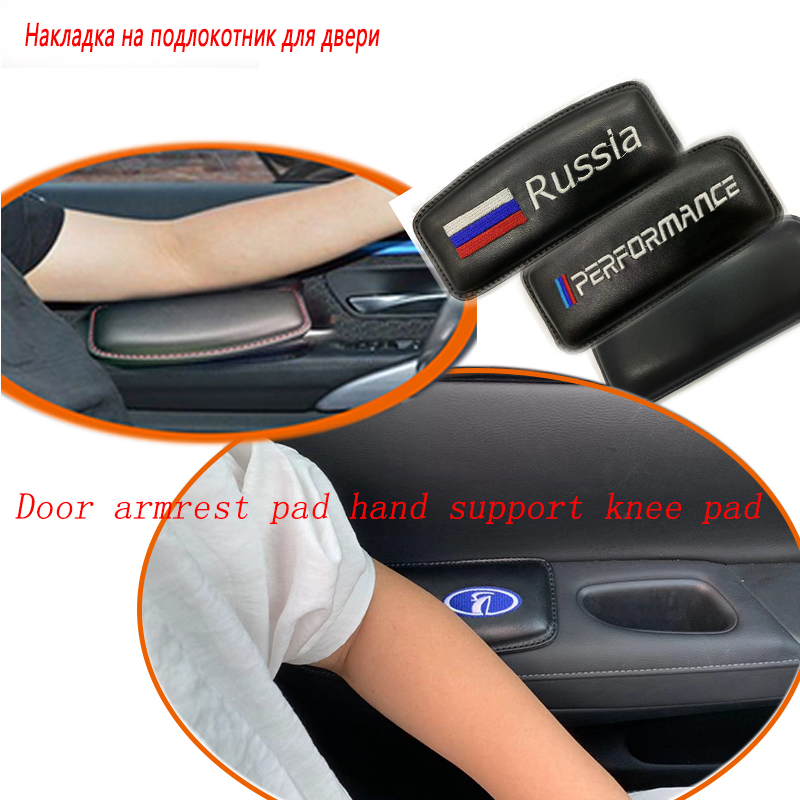 Genuin Leather For BMW E46 E90 E60 E36 F20 X5 Ford Focus 2 3 1 <font><b>Peugeot</b></font> <font><b>206</b></font> 307 308 Saab Embroidery Car Door <font><b>Armrest</b></font> Pad image