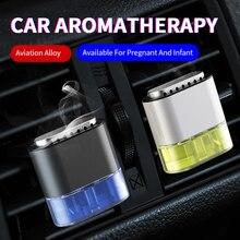 Auto Air Vent Parfum Parfum Essentiële Olie Aromatherapie Geur Voor Auto Luchtverfrisser Geur In De Auto Diffuser Air Purifier