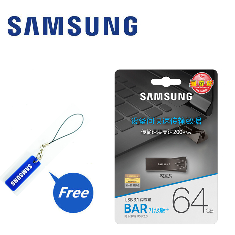 SAMSUNG USB Flash Drive Disk 32GB 64GB 128GB 256GB USB 3.1 Metal Mini Pen Drive Pendrive Memory Stick Storage Device U Disk