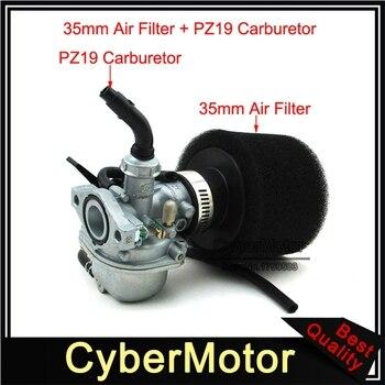 PZ19 19mm Carb Carburetor + 35mm Air Cleaner Filter For 50cc 70cc 90cc 110cc 125cc ATV Quad Dirt Pit Trail Motor Bike Go Kart