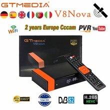 Satellite TV Receiver Gtmedia V8 Nova Power by freesat V8 Su