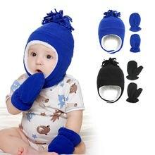 Ruoshui Комплект из 3 х предметов для новорожденного шляпа наборы