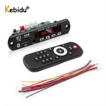 Car FM Bluetooth Audio Video Decoder Board MP5 Player Support USB TF MP3 WAV Lossless Decoding Car Player For Iphone 11 Xiaomi image