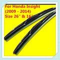 Щетка стеклоочистителя для Honda vision (2009 - 2014), размер 26 и 16 дюймов