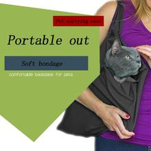 Outdoor Travel Pet Sling Carrier For Cats, Puppy, Free Shoulder Hands  Kat Pouch And Tote Mochila De Gato Trasportino Gatto