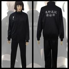 Haikyuu Cosplay Costume Jacket Pants Karasuno Team Windbreaker Lightweight Zipper Set