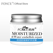 Fonce Hand Foot Crack Cream Antifreeze Heal Chapped Peeling Oil hand Anti Dry Skin Repair Moisturizing 50g