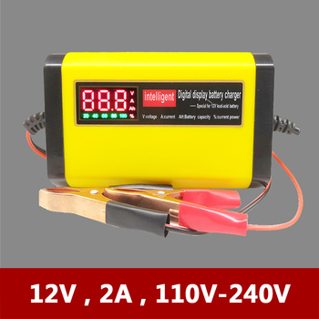 12V 2A Intelligent Car Motorcycle Lead Acid Battery Charger 12 V Volt 3 Stages LCD Display Scooter Motor Mower Auto 10A 12A 20A