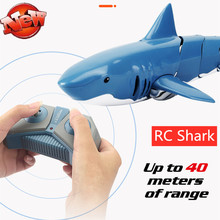 High Simulation Shark Design Water Play toy 2.4G Remote Control RC Shark