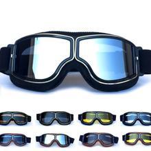 MSUEFKD Последние Ретро кожаные мотоциклетные очки складные очки ретро мотоциклетные очки Пилот реактивного самолета солнцезащитные очки для Harley