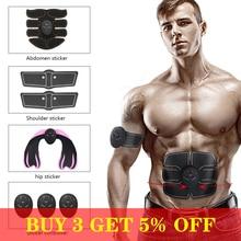 EMS Abdominal Electrical Muscle Stimulator Machine ABS Hip body Massage Trainer Fitness Weight Loss Body Sliming Massager цена в Москве и Питере